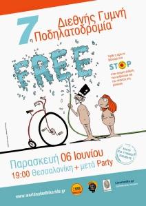 WNBR2014_Poster_2048